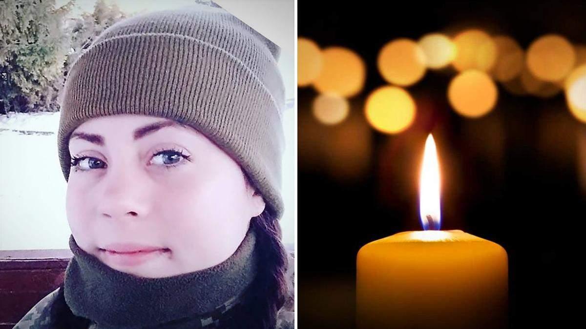 На Донбасі загинула військова Анастасія Вітовська