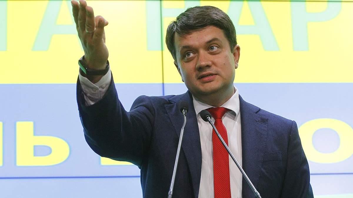 """Разумков назвал сумму штрафа, который заплатят кнопкодавы из """"Слуги народа"""""""