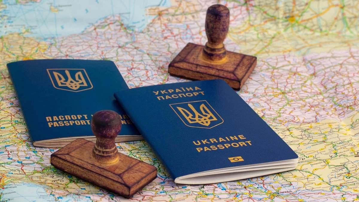 Україна планує підписати безвіз ще з 14 країнами: перелік
