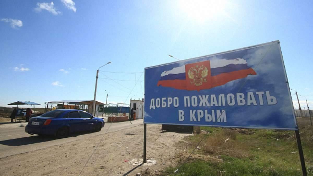 Во что превратили Крым приезжие россияне