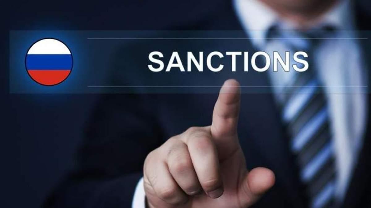 Нові санкції щодо Росії