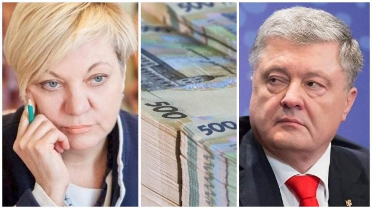 Порошенко готов дать 3 000 000 гривен за информацию о нападавших на Гонтареву