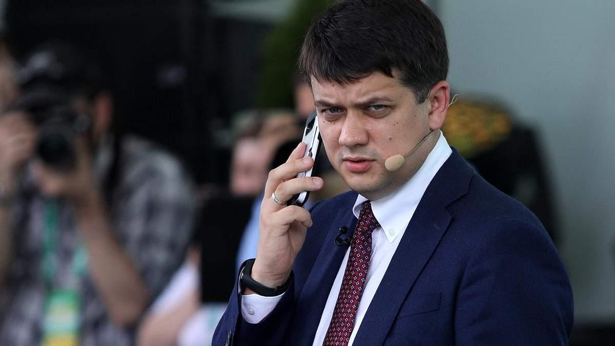 """Разумков подтвердил, что уходит с поста председателя партии """"Слуга народа"""""""