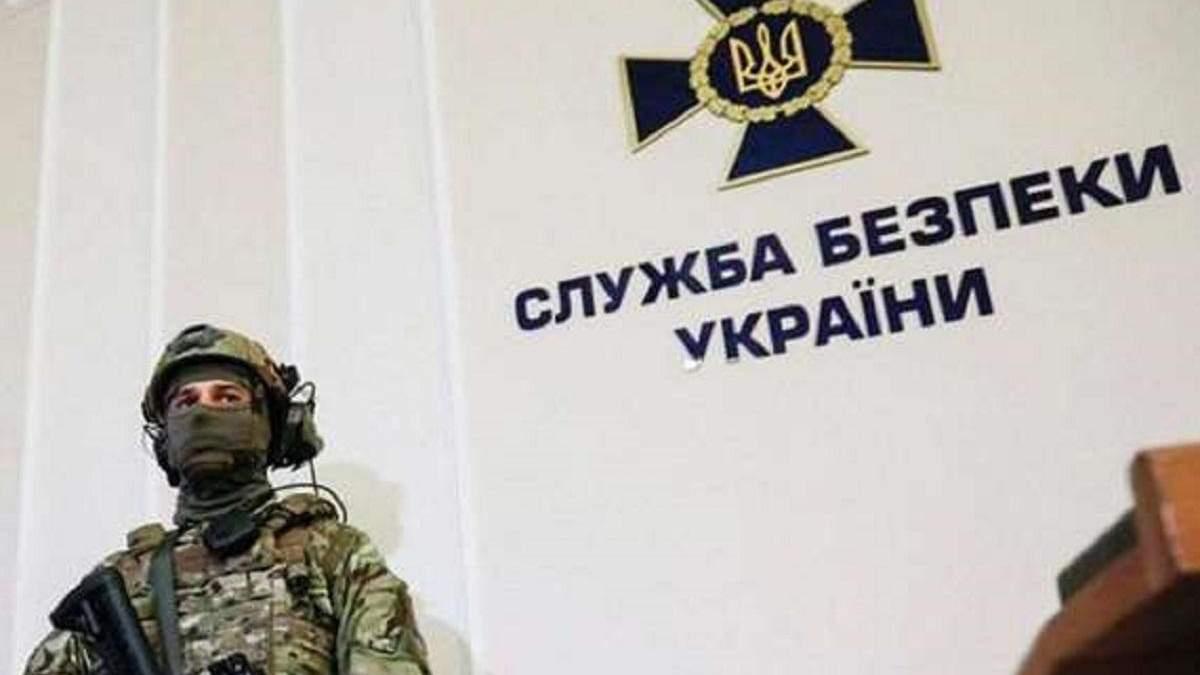 Керівництво визначило пріоритетні напрями реформування Служби безпеки України