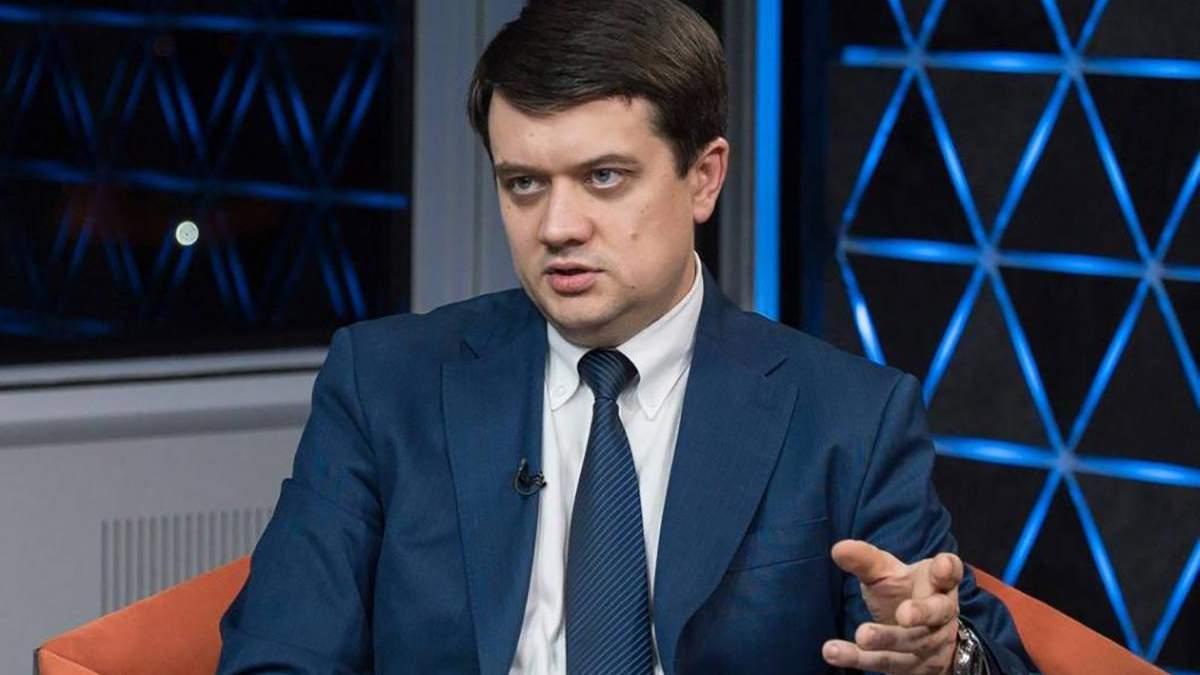 """Разумков опроверг раскол в """"Слуге народа"""""""