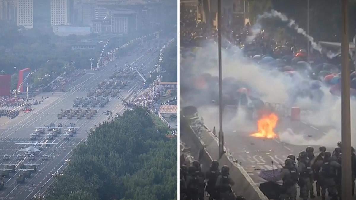 Військовий парад та протести: як у Китаї відзначають 70-річчя приходу до влади комуністів