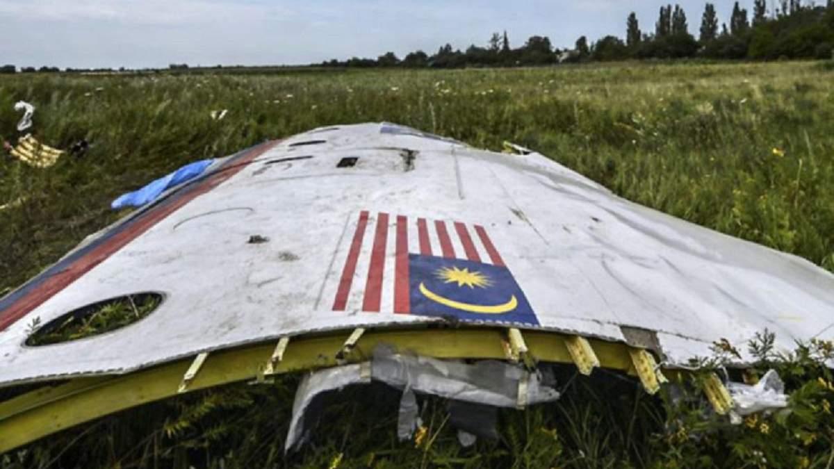 Уряд Нідерландів хоче розслідувати роль України у збитті MH17