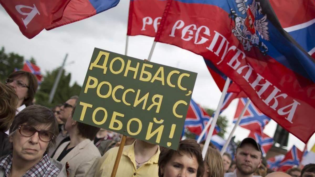 Окупанти розпочали перепис населення непідконтрольних територій України