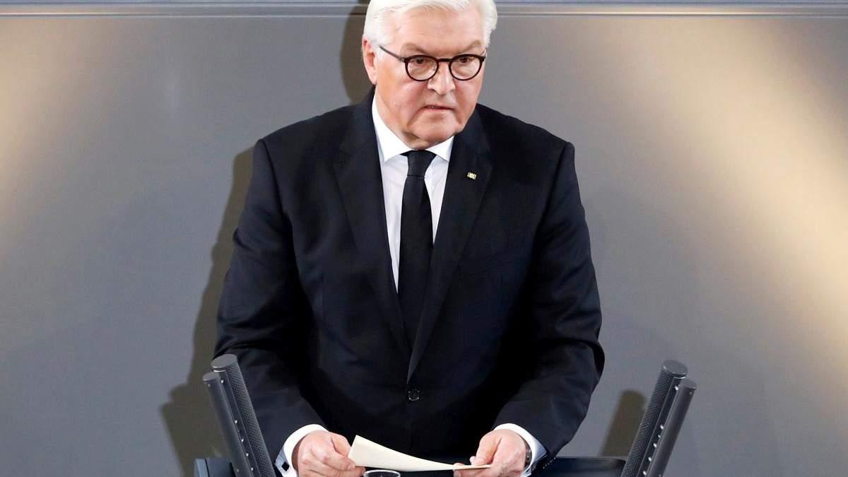 Франк-Вальтер Штайнмайер