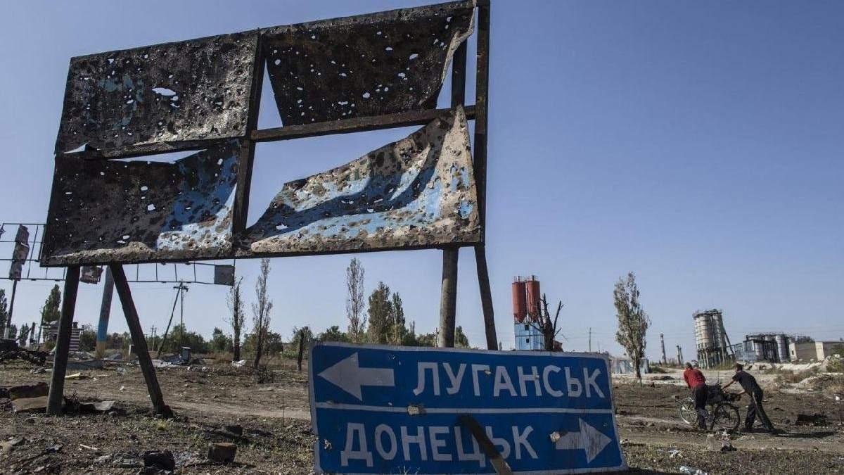 У Зеленского подготовят новый закон об особом статусе Донбасса