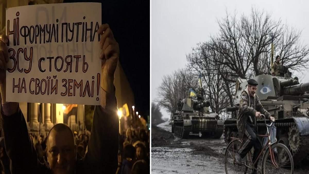 Новости Украины 2 октября 2019 – новости Украины и мира