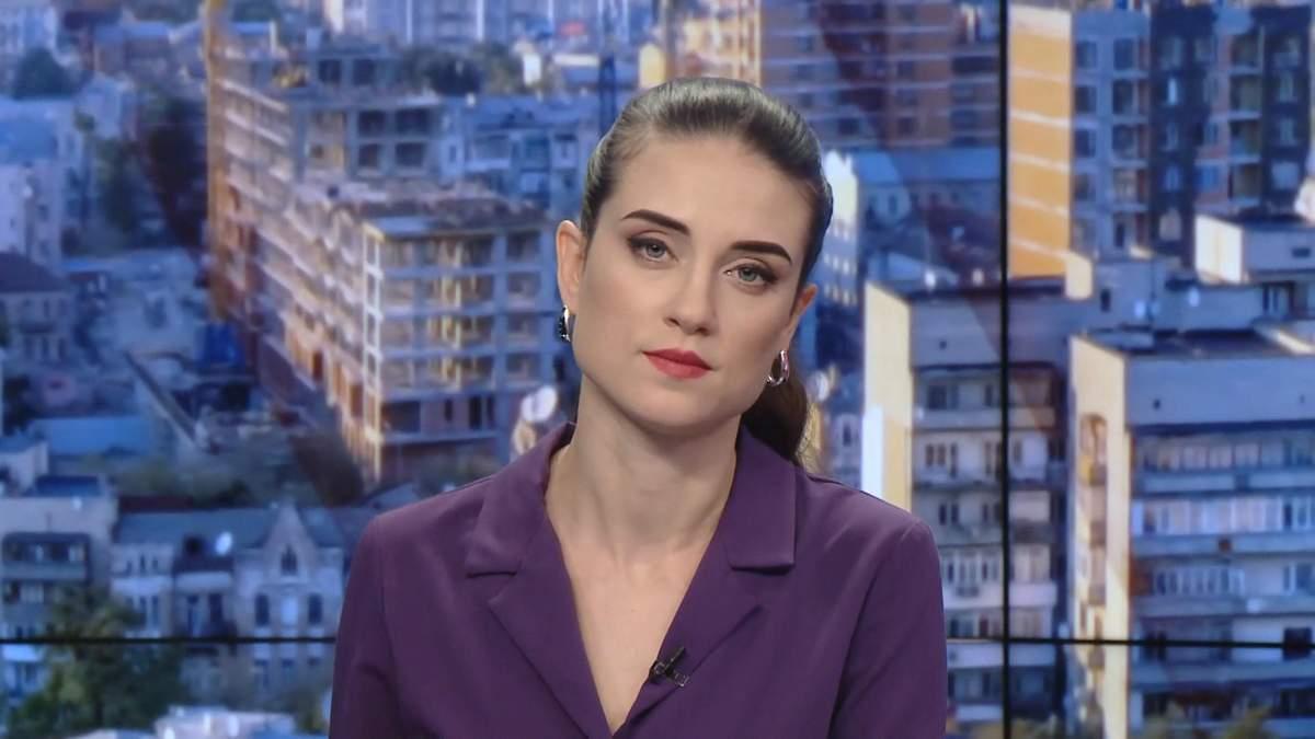 Выпуск новостей за 10:00: Задержание украинца в Польше. Подозрение экс-нардепу Микитасю