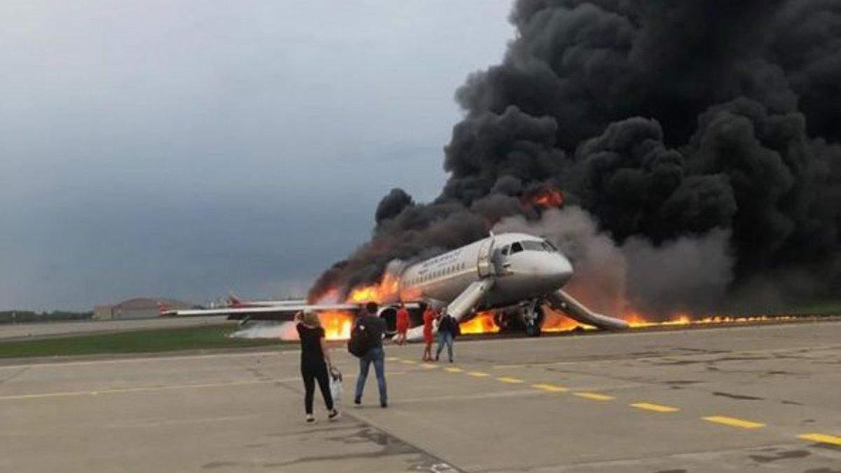 """Авиакатастрофа в Шереметьево"""""""