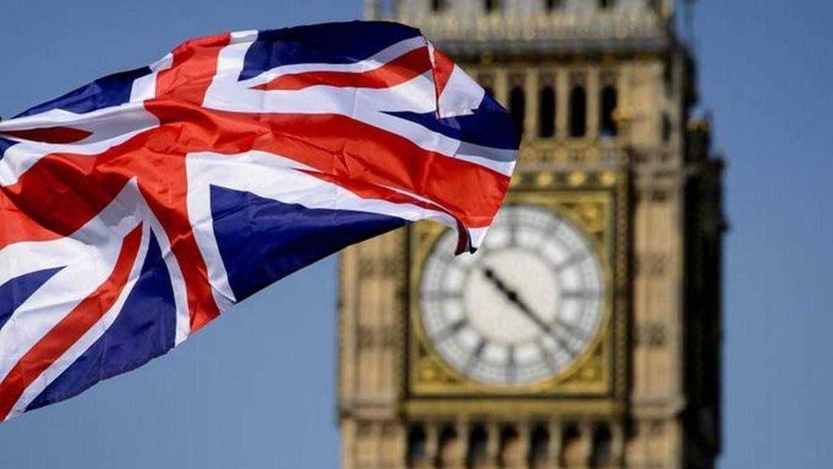 Британія пом'якшила санкції проти Росії щодо ракетного пального