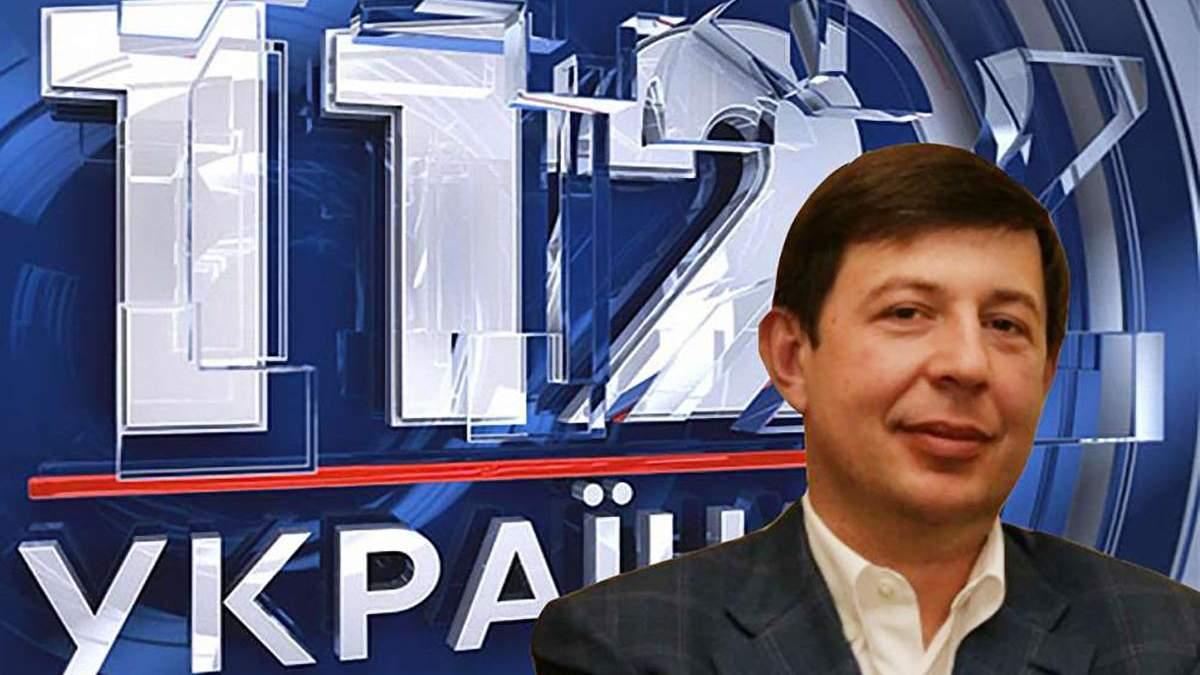 "Владелец телеканала ""112 Украина"" Тарас Козак"