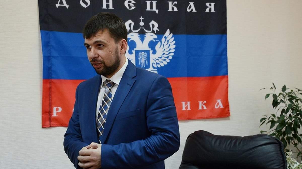 Україна має капітулювати, – ватажок бойовиків Пушилін відзначився гучною заявою: відео