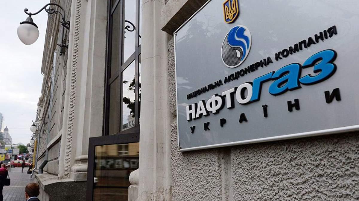 """У """"Нафтогазі"""" відповіли на умову Путіна про транзит газу Україною"""