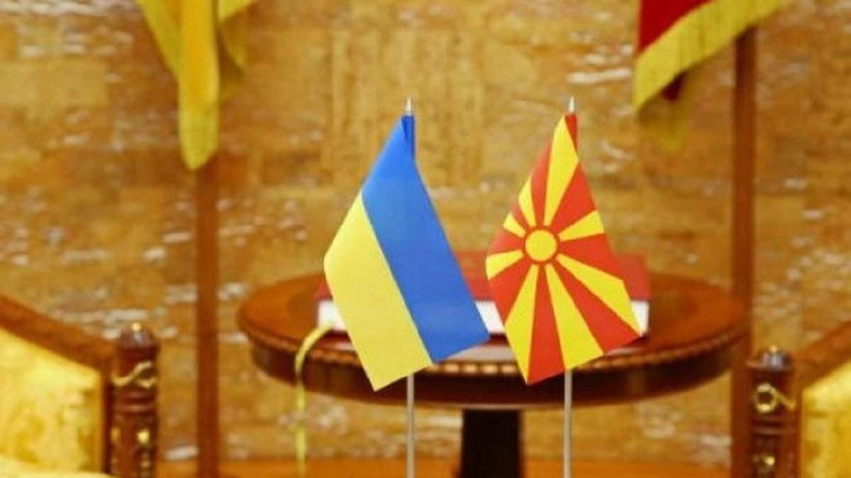 Уряд Північної Македонії підтримав ратифікацію безвізу з Україною