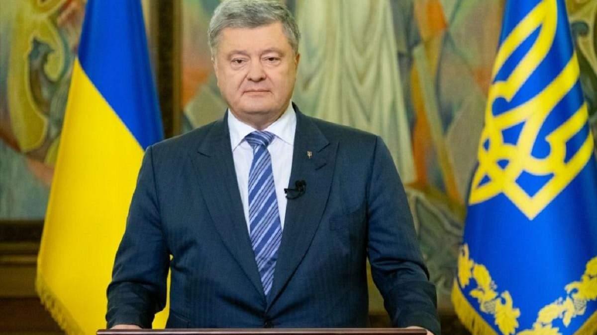 ГБР обвинило партию Порошенко в распространении фейков