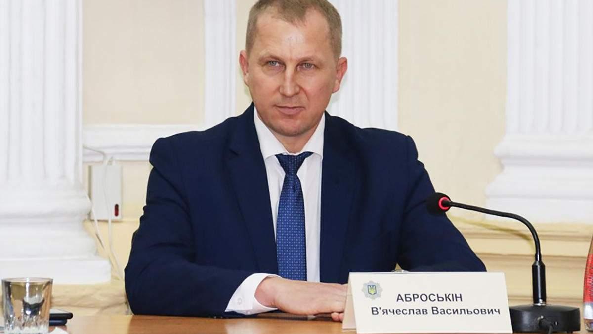 Вячеслав Аброськин стал ректором Одесского госуниверситета внутренних дел
