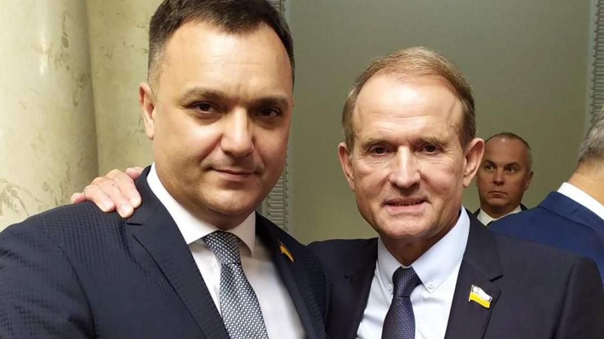 """Нардепы Черный и Медведчук взяли себе в помощники охранников """"Шторма"""""""