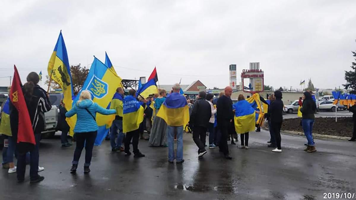 "Акция протеста на КПВВ ""Станица Луганская"""