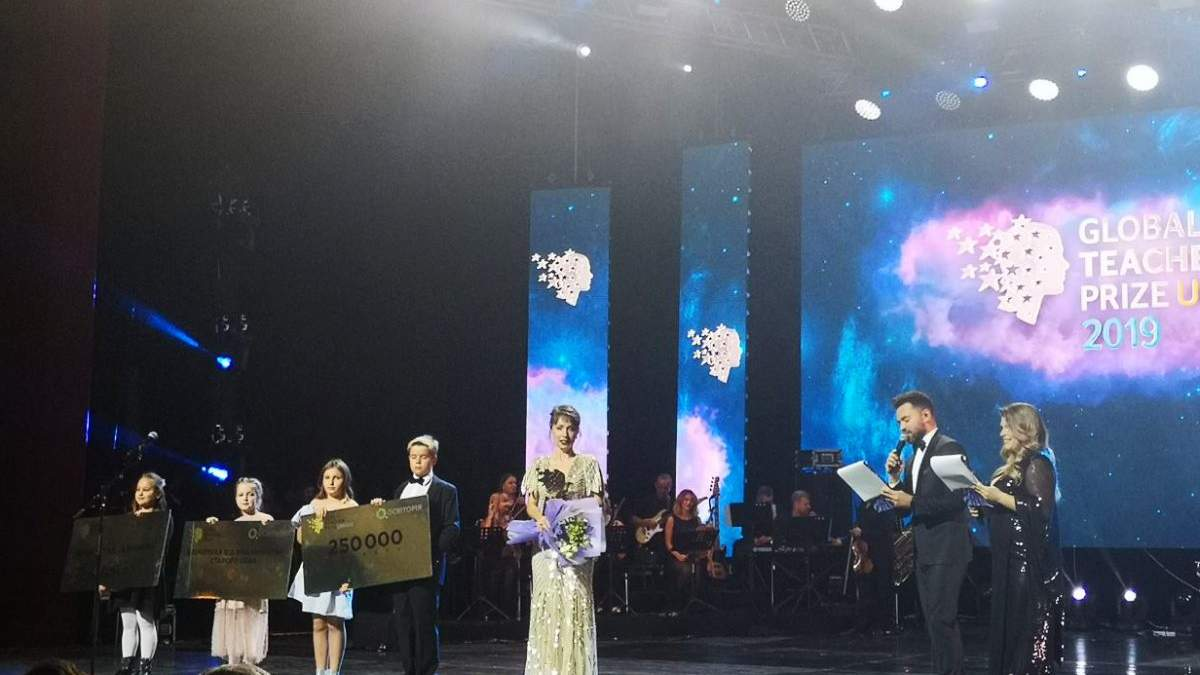 Global Teacher Prize Ukraine 2019