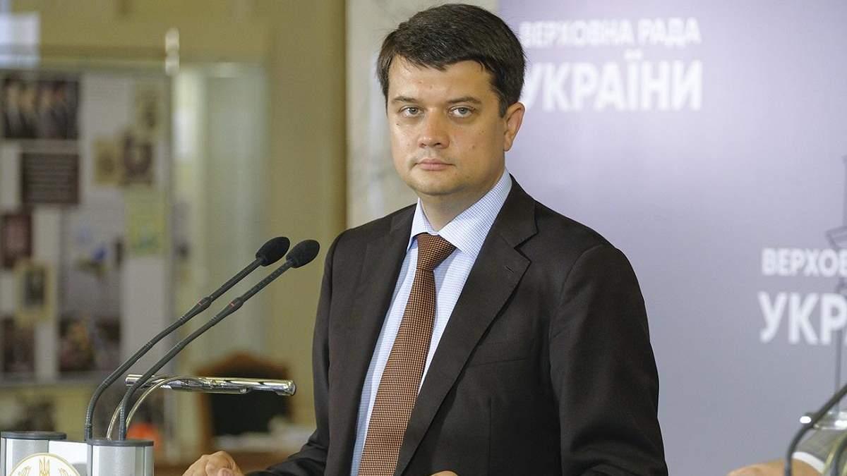 Разумков: Донбасс получит особый статус только после восстановления контроля за границей