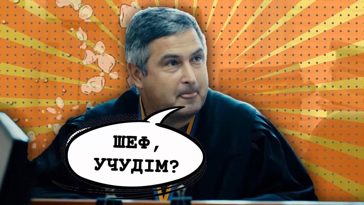 Як Аблов позбувається конкурентів на державних посадах: договорняки в ДБР та Окружному адмінсуді