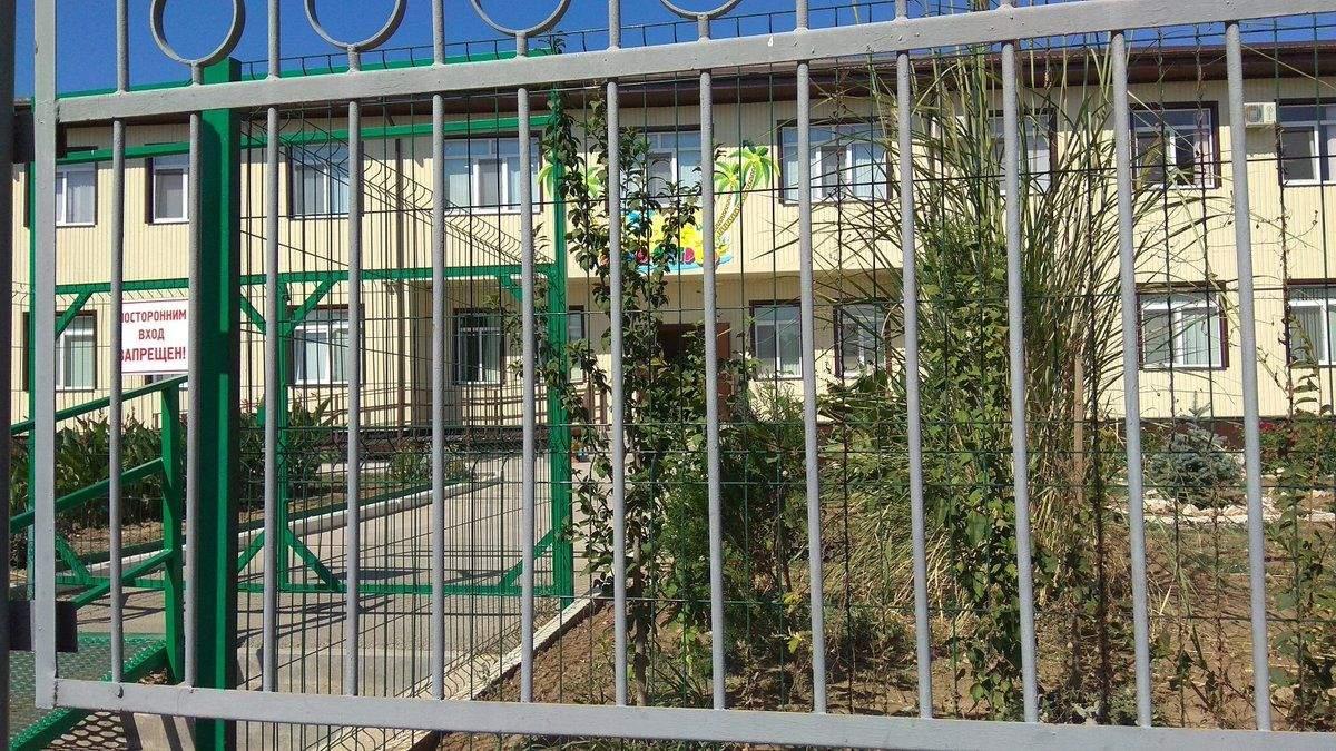 В Крыму огораживают все, что только можно и даже детские сады