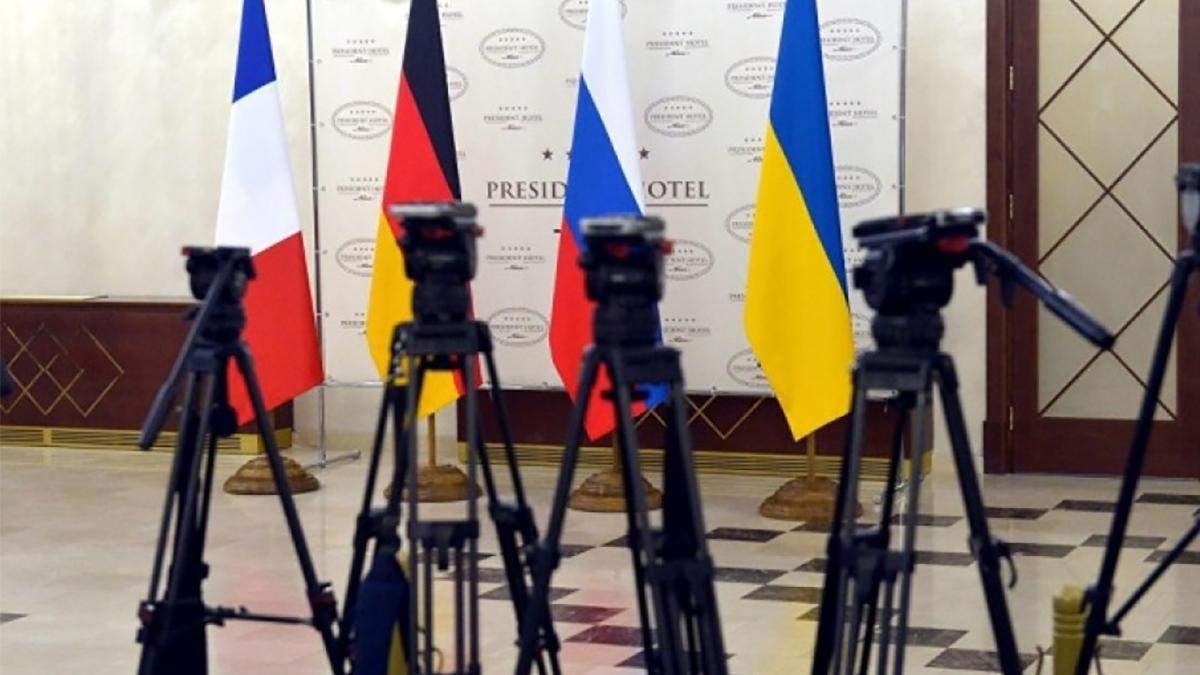 """Які питання Україна підніматиме під час зустрічі """"нормандської четвірки"""""""