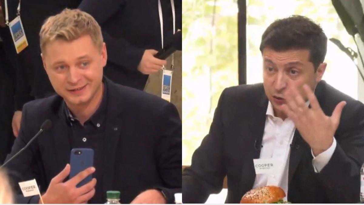 Між Зеленським і журналістом 24 каналу Голобородьком відбулася емоційна суперечка: відео