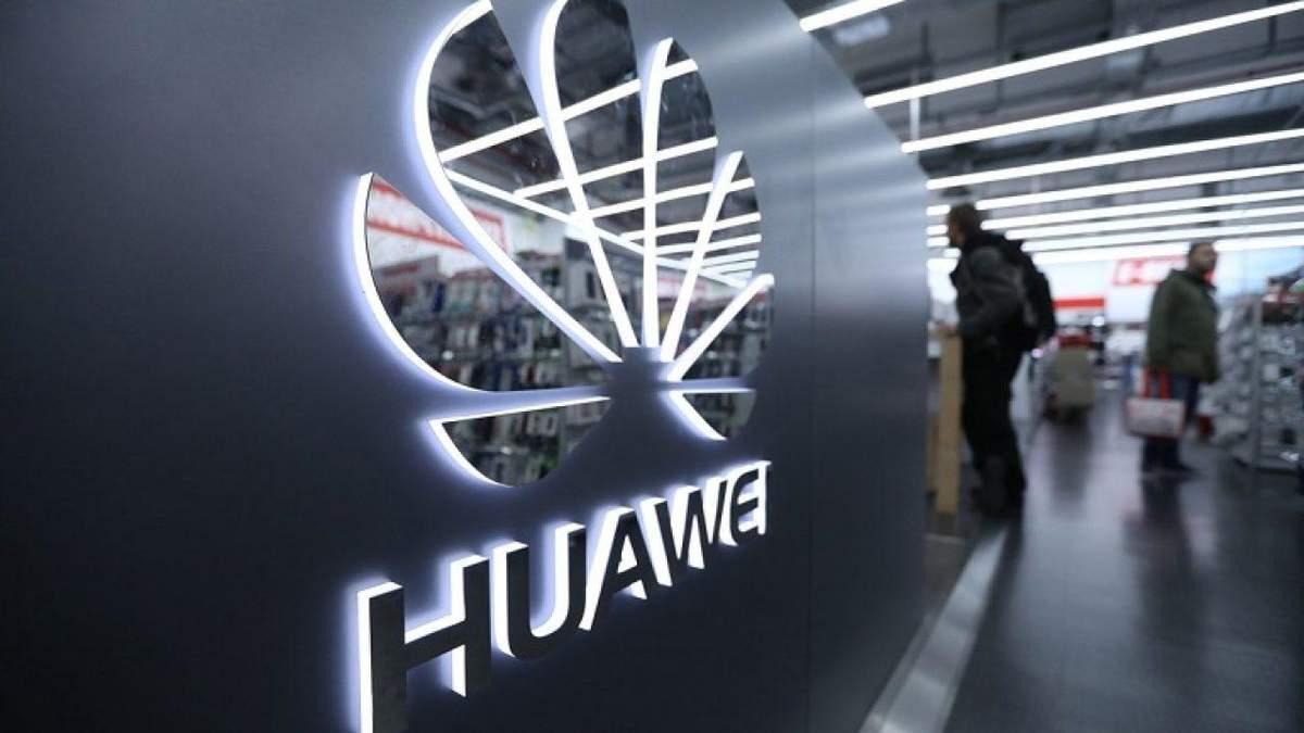 Крига між США та Huawei  скресає