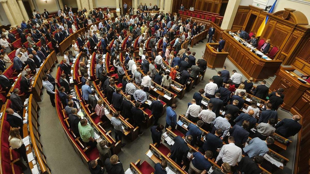 Турборежим в Раде: сколько законопроектов зарегистрировали действующий и предыдущий парламенты