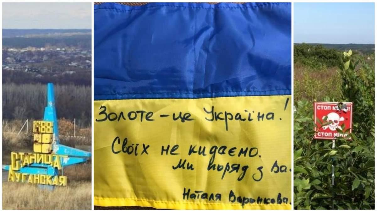 Новую дату начала разведения войск на Донбассе будут обсуждать 15 октября, – СМИ