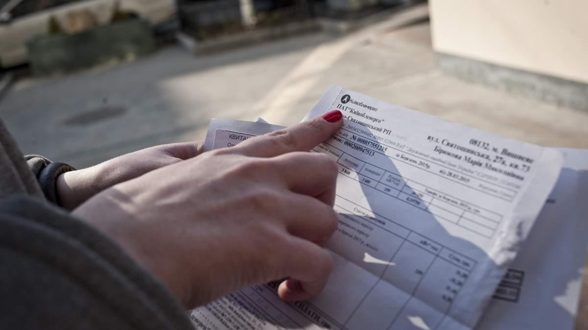 Монетизація субсидій з 1 жовтня 2019 Україна – коли останній день подачі заявок