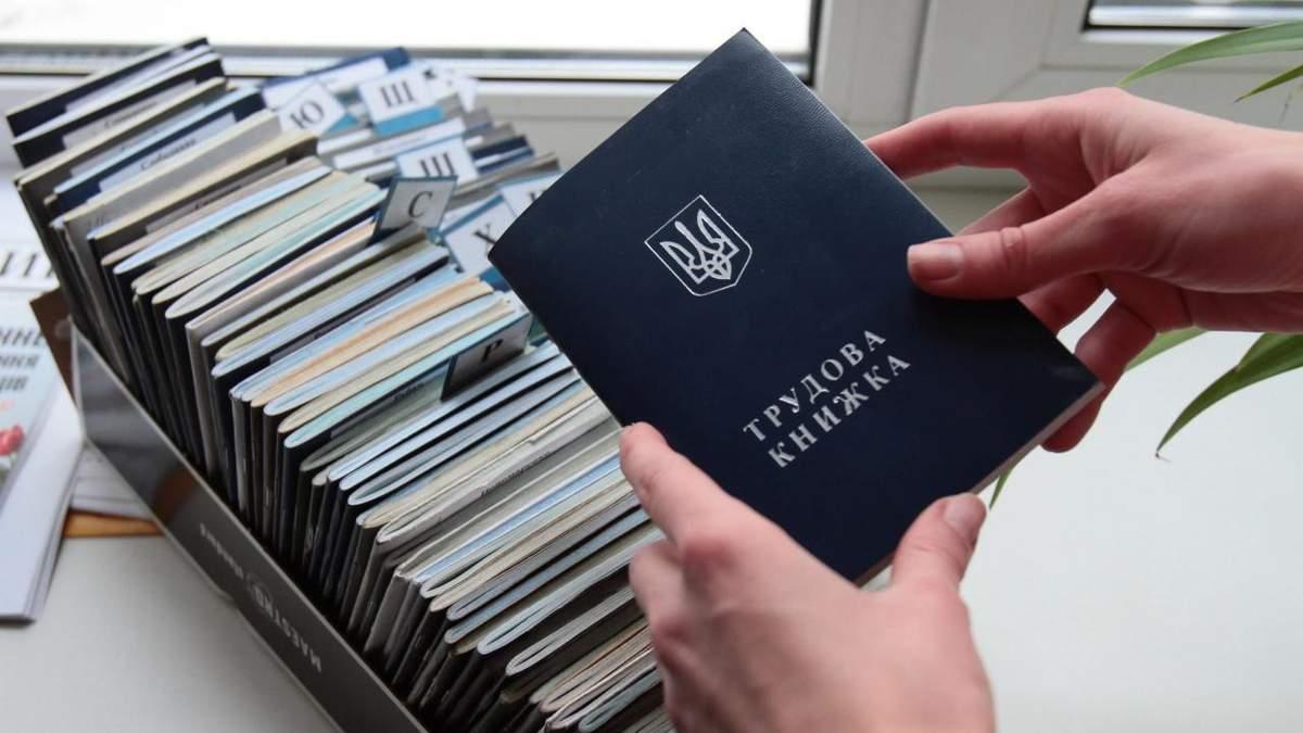 Трудовой кодекс Украины 2020 – что изменят в новом трудовом кодексе Украины