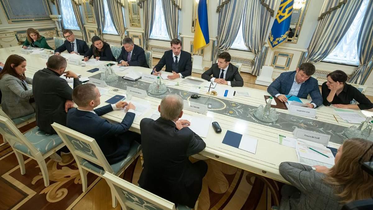 Совещание у Зеленского о банках и кредитах 11 октября