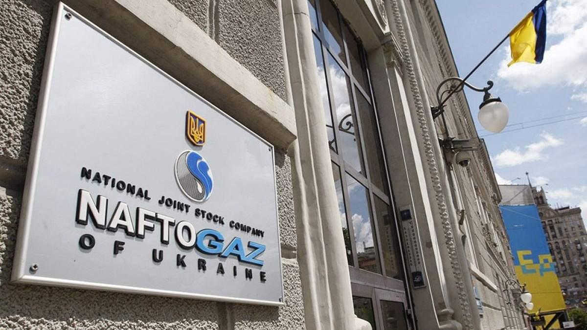 "США предлагали ""Нафтогазу"" своего советника: СМИ нашли след Януковича и Бойко"