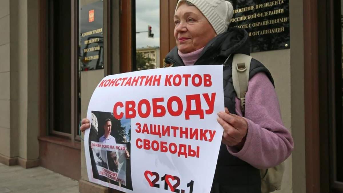 В Москве проходят пикеты в поддержку осужденного к 4 годам активиста