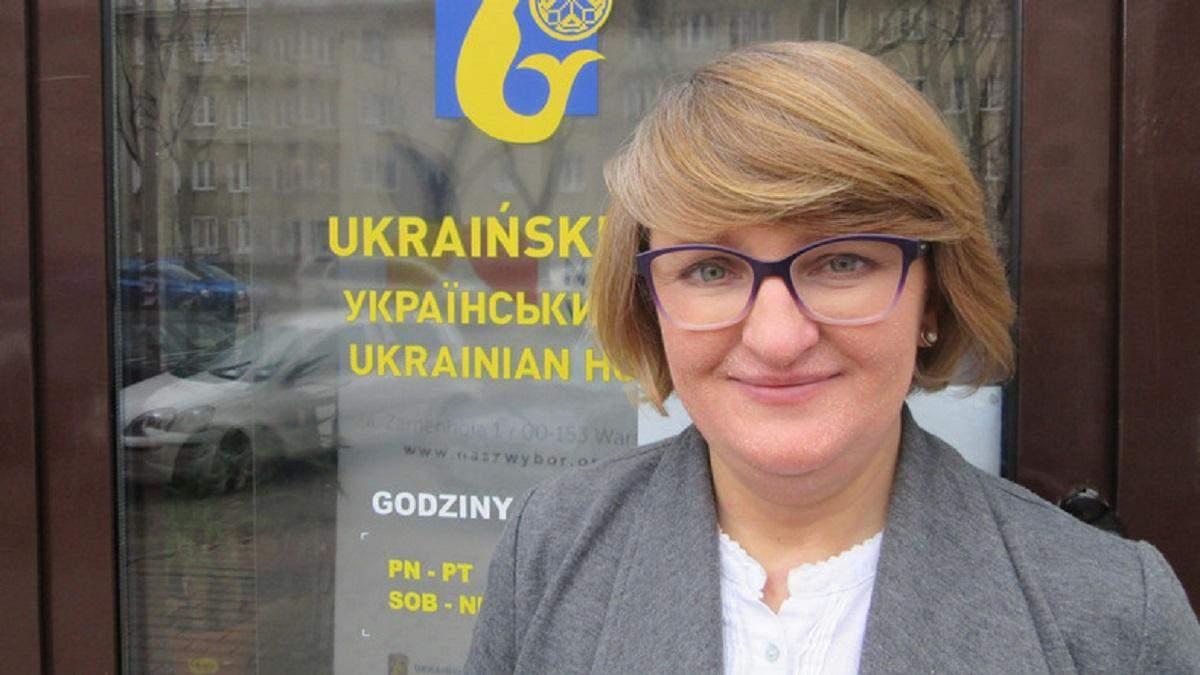 Украинка баллотируется в польский Сейм: история женщины со Львовщины