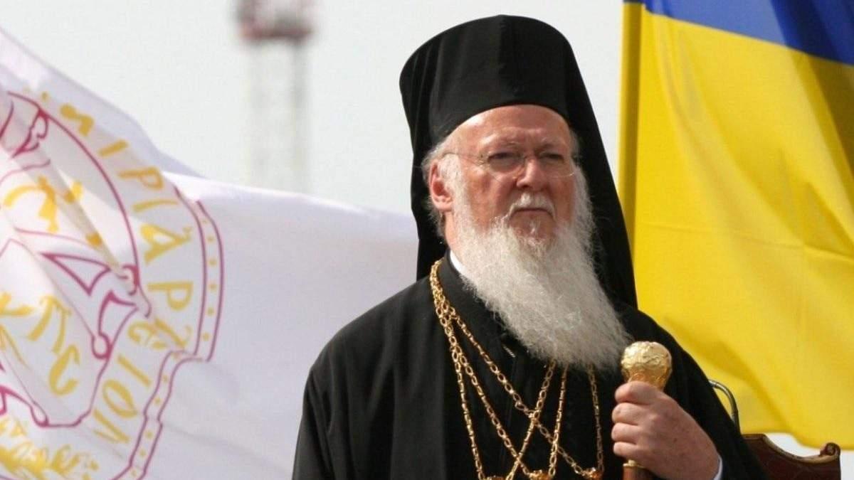Варфоломей поздравил Украинскую православную церковь с признанием церковью Эллады
