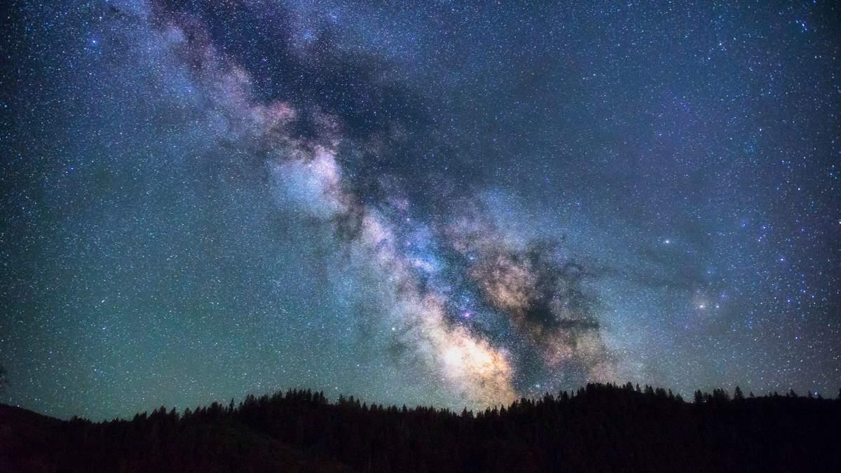 В центре Млечного Пути произошел масштабный взрыв