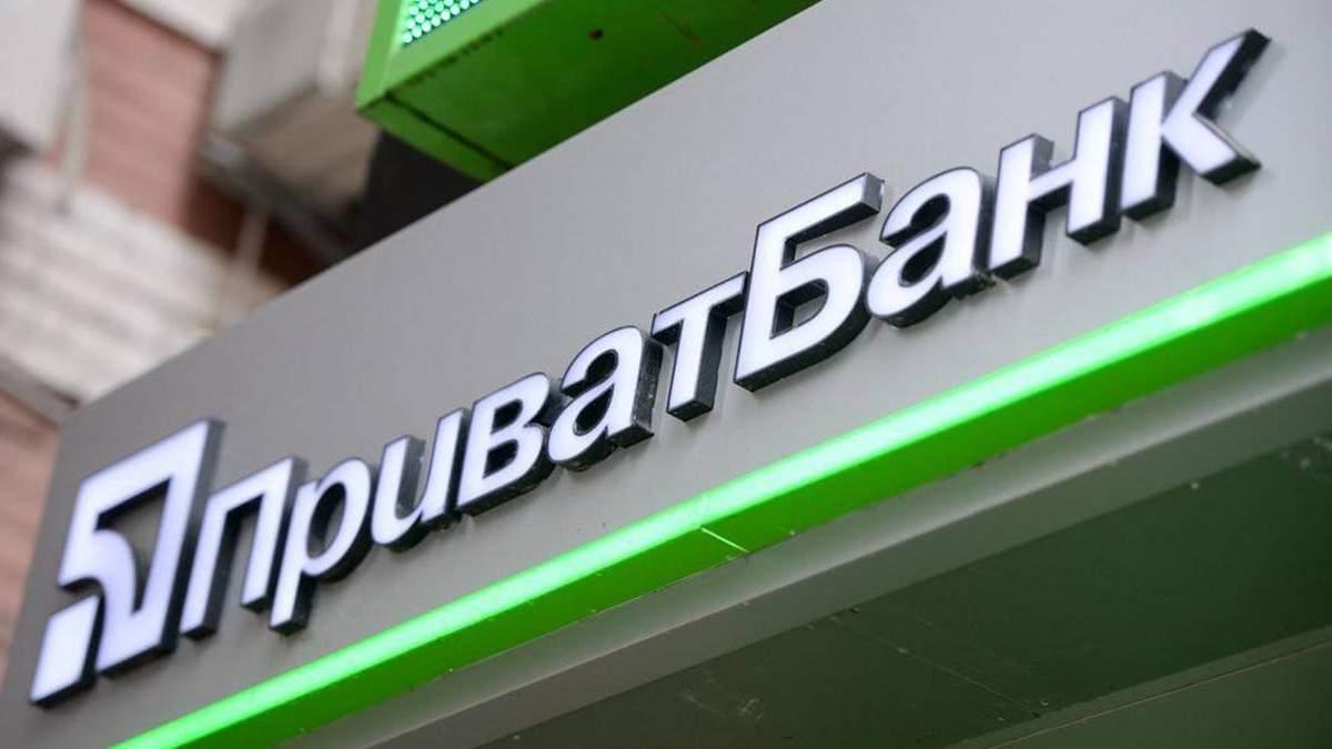 Приватбанк выиграл апелляцию против Коломойского – новости