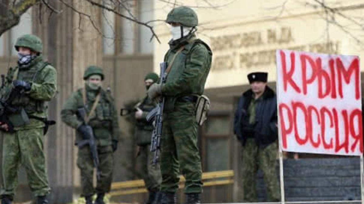 Через допомогу окупантам в анексії Криму зрадниця України проведе 12 років за ґратами