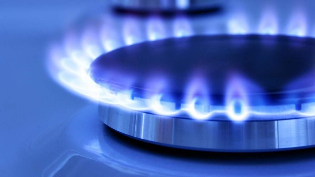 Ціни на газ у жовтні 2019 Україні для населення – Нафтогаз
