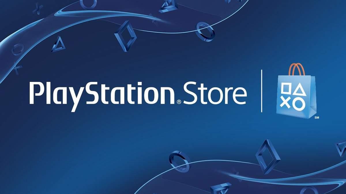 Осіння розпродаж Playstation 2019 – знижки в PlayStation Store