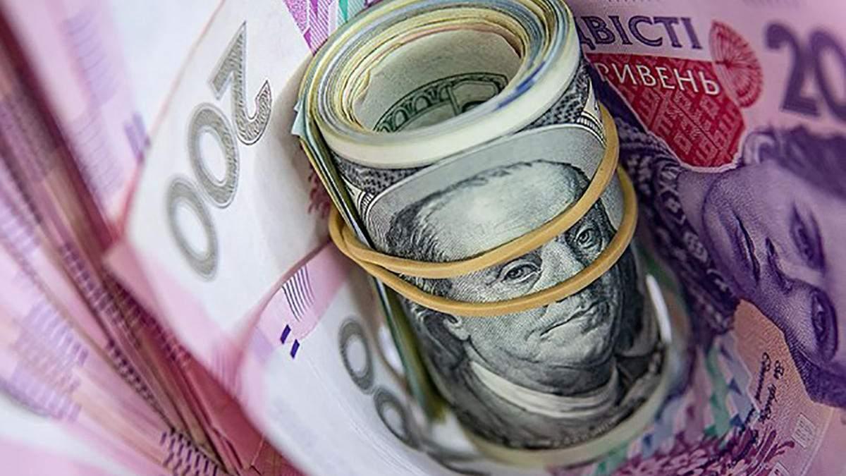 Курс долара 2020 – Бюджет 2020 Україна – прогноз Ради