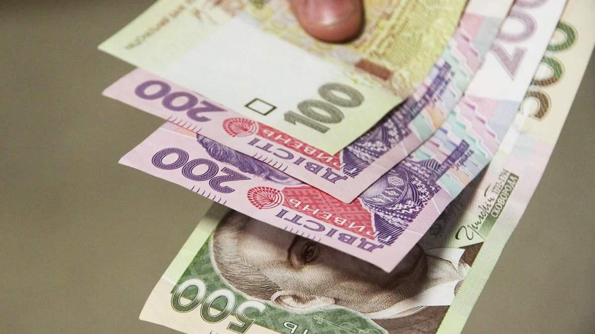 Минимальная зарплата 2020 и прожиточный минимум 2020 – Украина