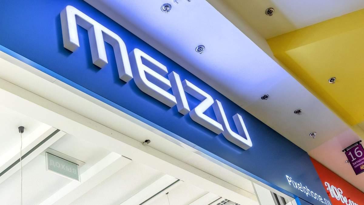 З'явилась дата анонсу нового смартфона від Meizu